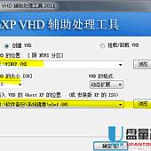XPVHD01.png