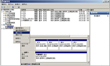 W7VHD01.png