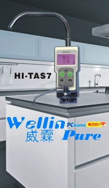 九州日立HI-TAS7 型電解水生成器