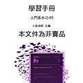 PrCS6_InDoor_65-01