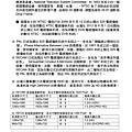 PrCS6_InDoor_65-18.jpg