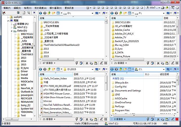 檔案總管_Q-dir.PNG