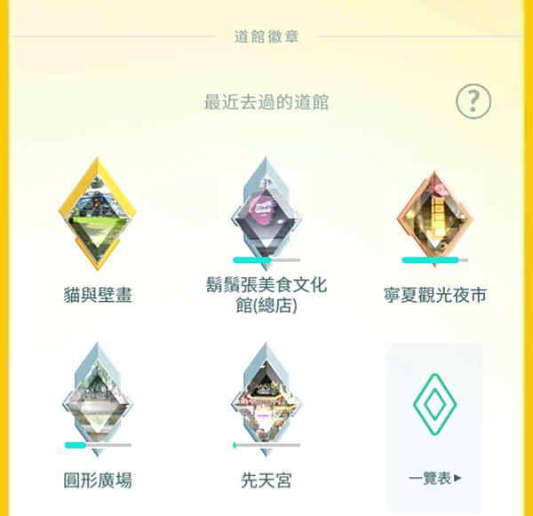 01_道館徽章.png