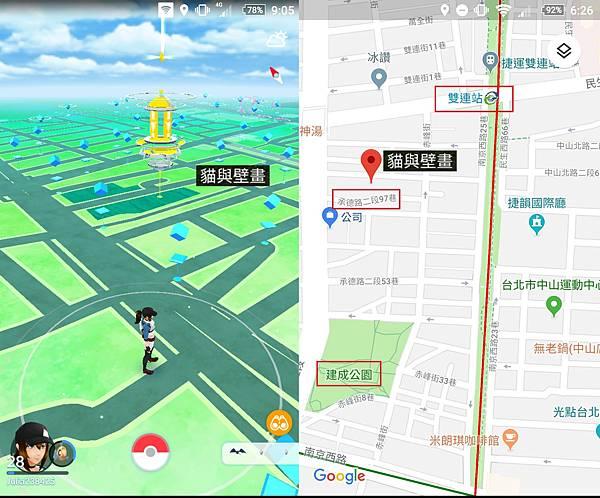超夢券_地圖.jpg