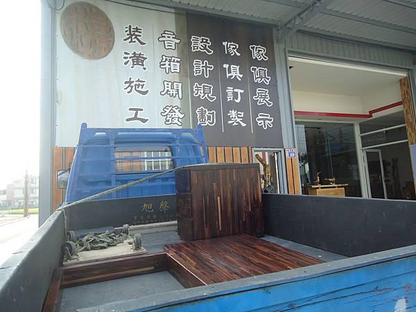 紫檀書桌12.JPG