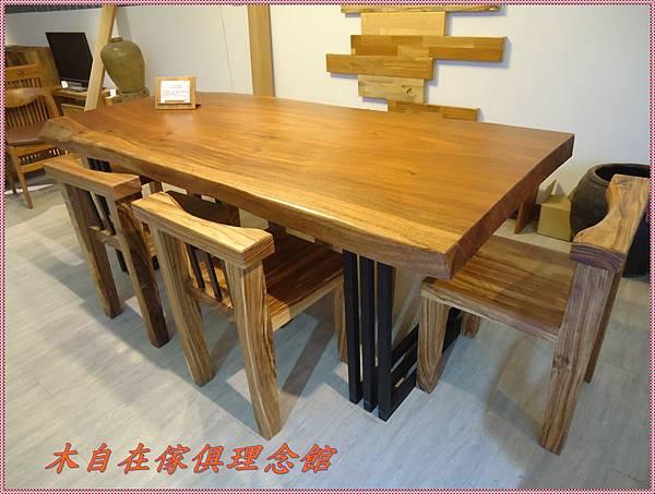 紅櫸木餐桌1.JPG