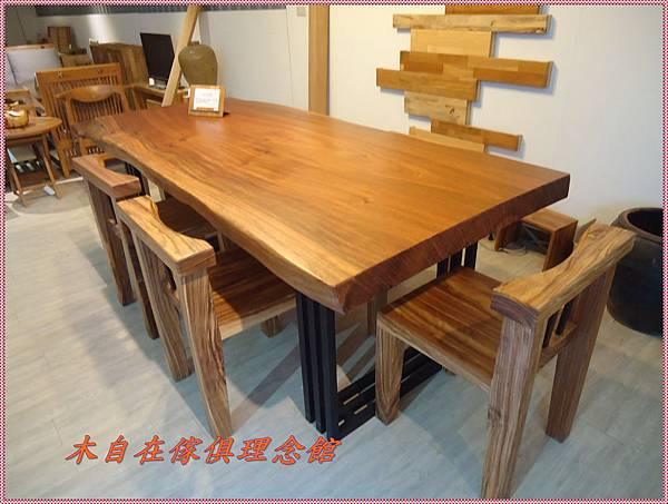紅櫸木餐桌2.JPG