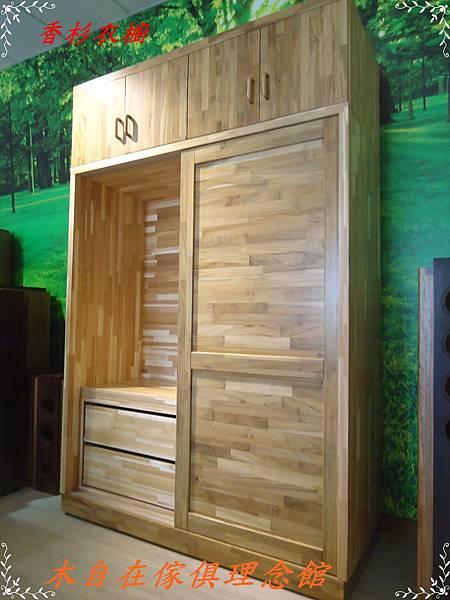 香杉衣櫥1.JPG