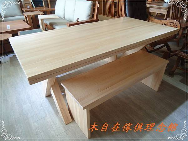 紐松X腳餐桌1.JPG