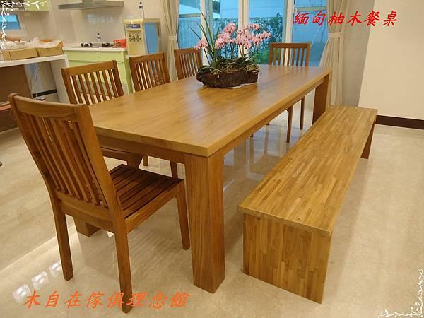 緬柚大餐桌1.JPG