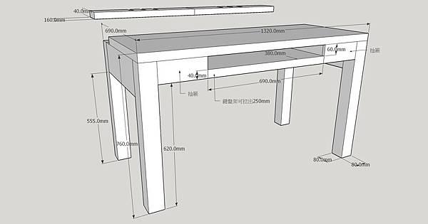 紫檀電腦桌18.JPG