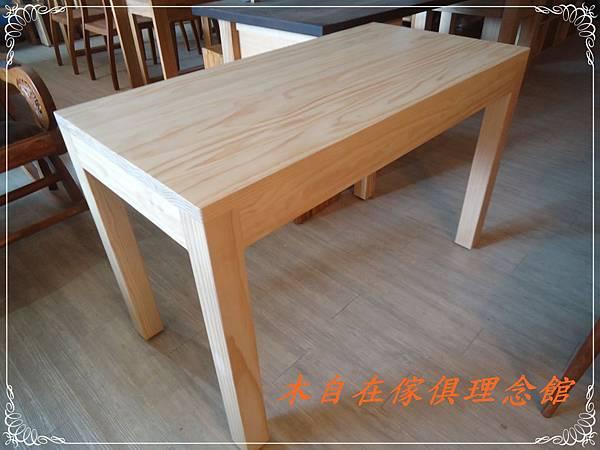 紐松直拼小餐桌1.JPG
