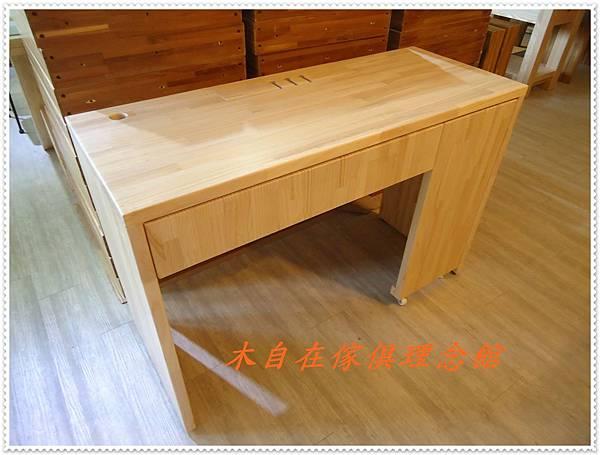 紐松伸縮桌1.JPG