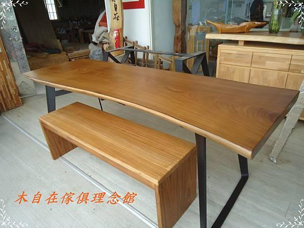 非柚鐵腳餐桌1.JPG