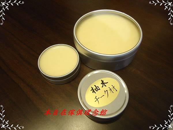 護木油4.JPG