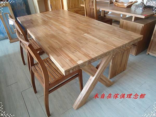 柚木X腳餐桌1.JPG