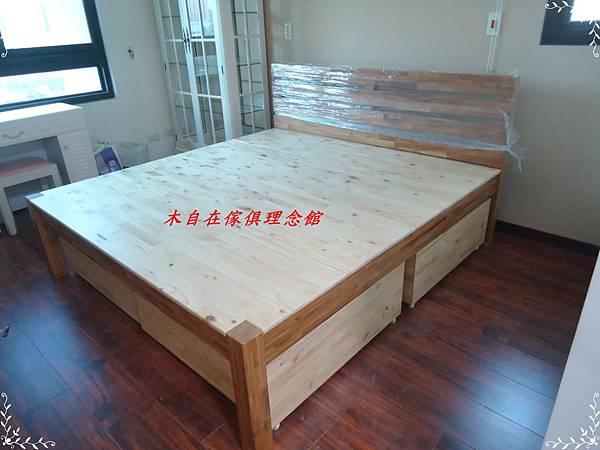 柚木橫桿床雙人床加大1.JPG