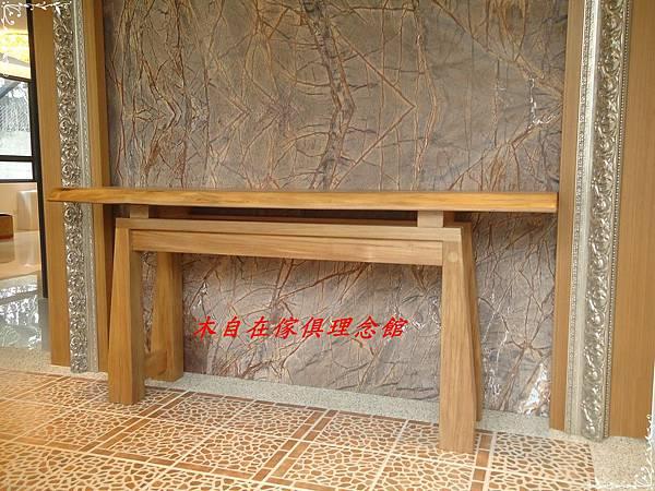 非洲柚木玄關桌1.JPG