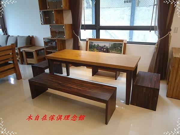 緬柚紫檀泡茶桌1.JPG