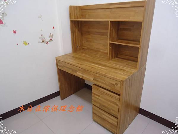 柚木兒童書桌1.JPG