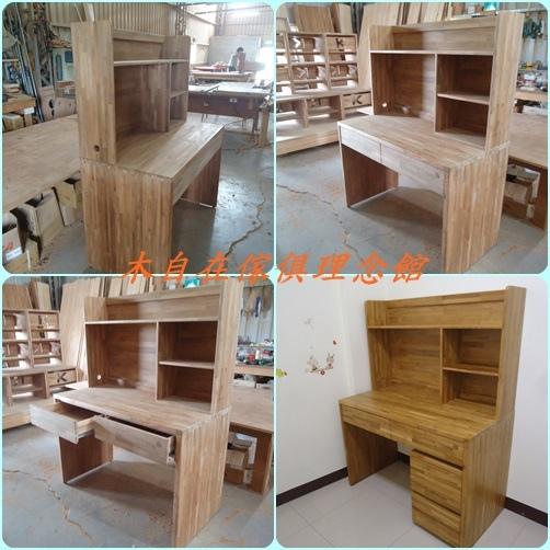 柚木兒童書桌4.jpg
