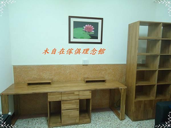 柚木雙人電腦桌(二)6.JPG