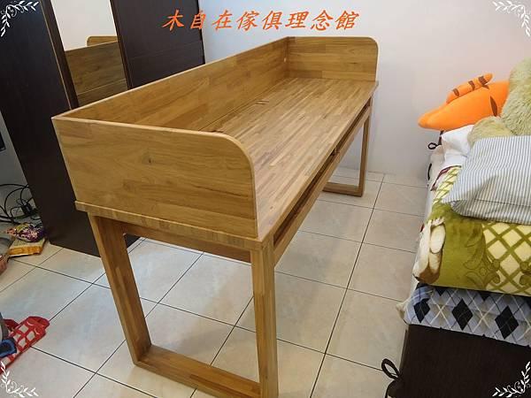 柚木鍵盤雙人書桌1.JPG