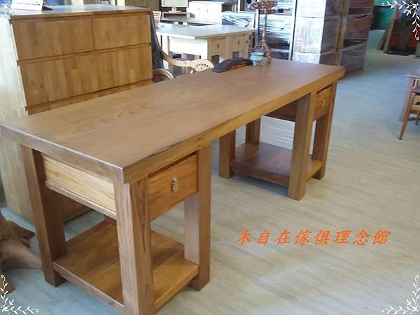 非柚+緬柚畫案桌1.JPG