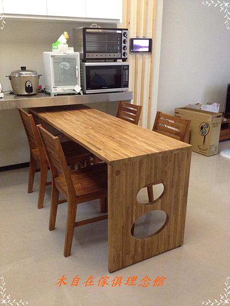 柚木造型桌1.png