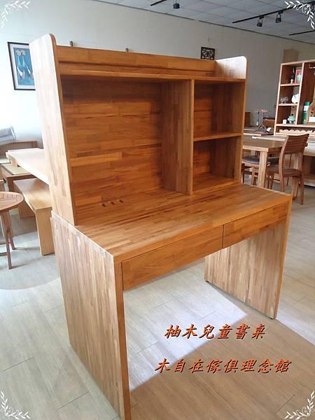 柚木兒童書桌(B)1.JPG