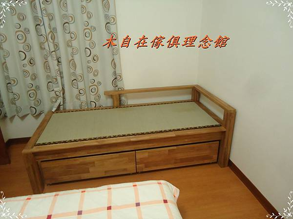 柚木貴妃椅含抽屜1.JPG