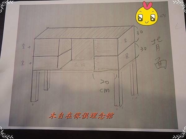 李哲任床頭櫃圖檔1.JPG