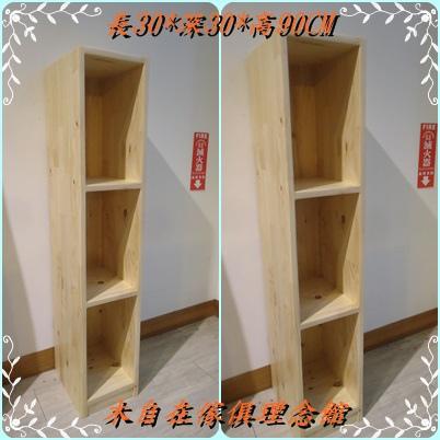 松木櫃1.jpg