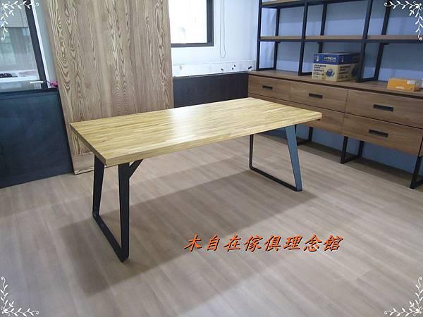 柚木假厚4.8鐵腳餐桌2.JPG
