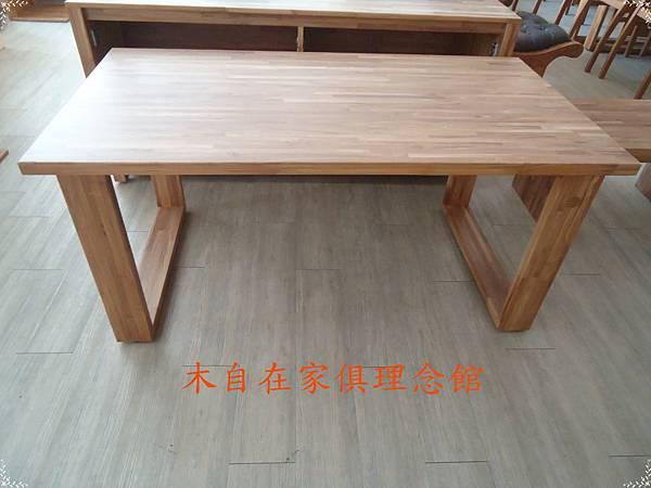 柚木框型腳茶几1.JPG