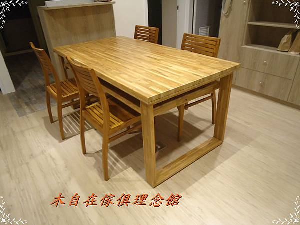 柚木餐桌含層板1.JPG