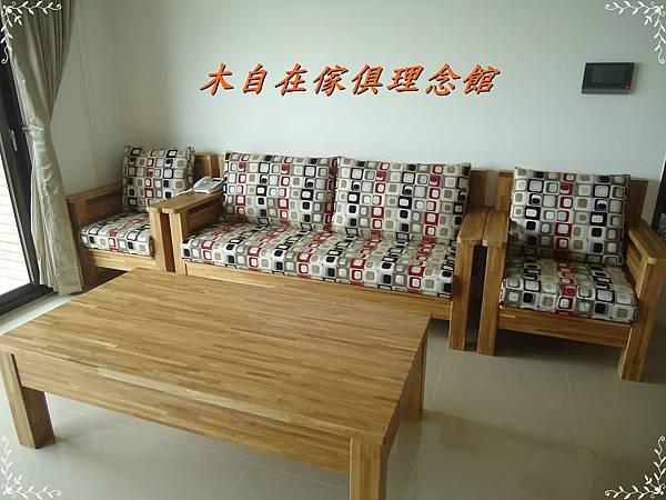 柚木沙發113 1.JPG
