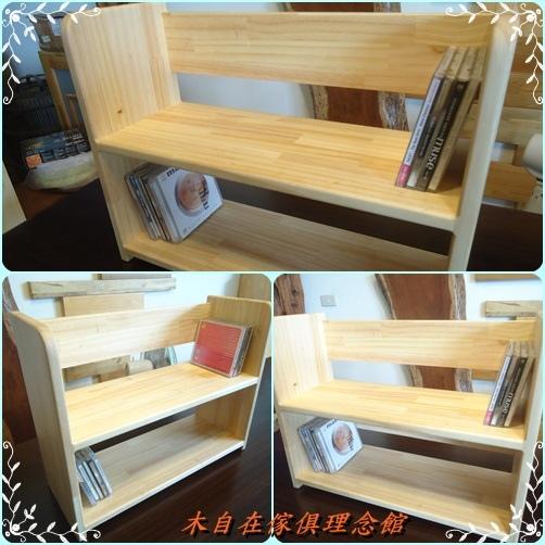 松木CD架2.jpg
