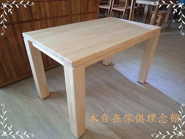 紐松四柱茶几1.JPG