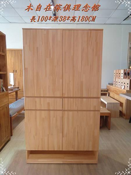 紐松鞋櫃(五)1.JPG