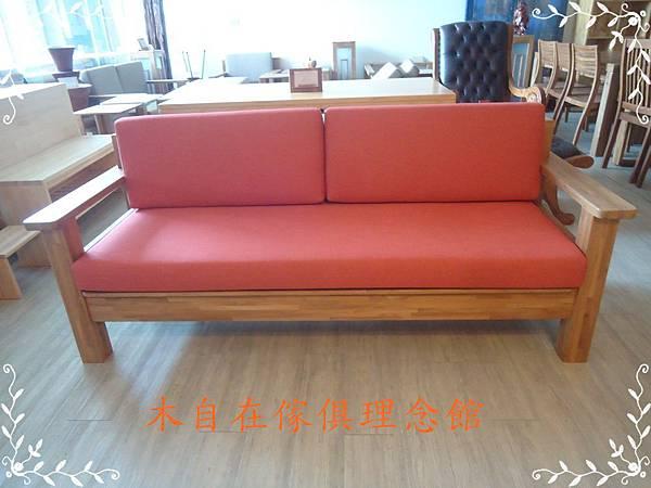 柚木厚實沙發三人椅1.JPG