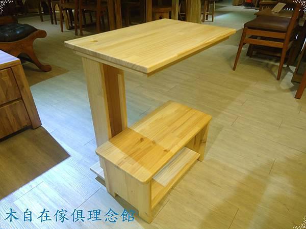 紐松筆電桌1.JPG