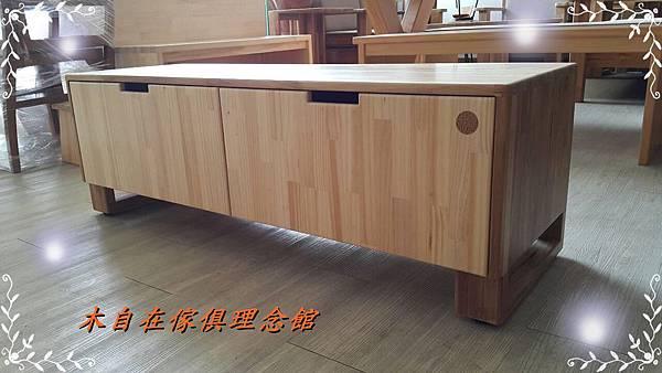 柚木框腳TV櫃1.jpg