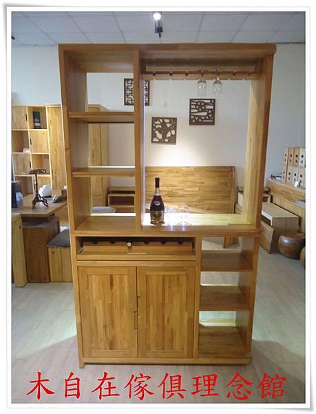 柚木紅酒櫃1.JPG