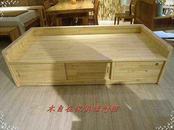 紐松椅床1.JPG