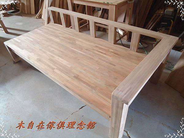 柚木貴妃椅1.JPG