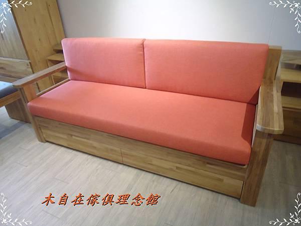 柚木厚實款沙發雙抽0.JPG