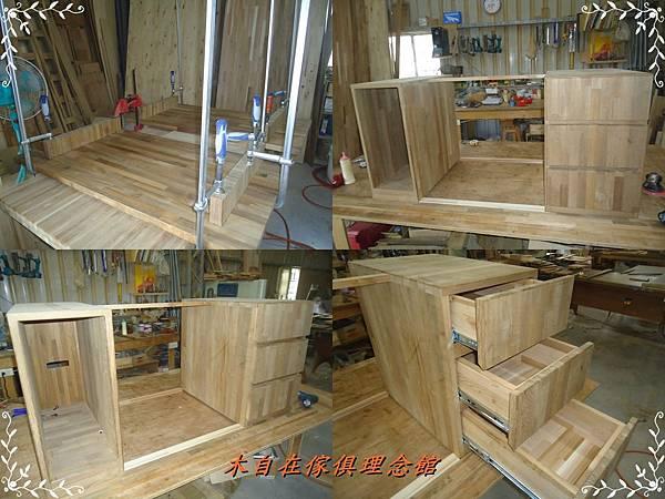 緬柚雲品書桌(2)2.jpg
