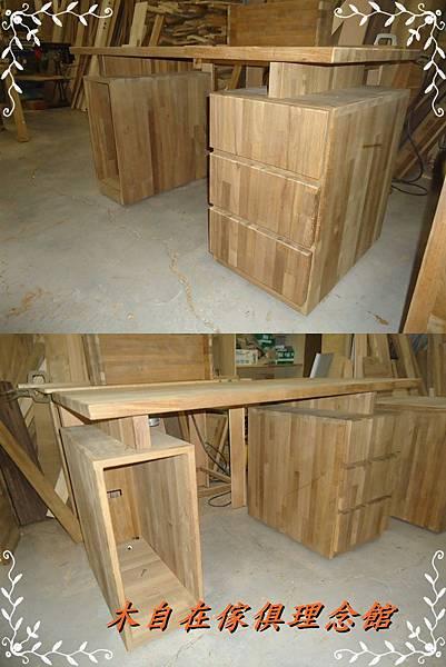 緬柚雲品書桌(2)3.jpg