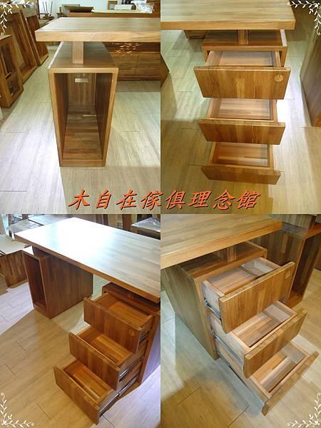 緬柚雲品書桌(2)5.jpg